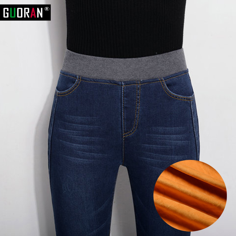 Women's winter warm fleece high elastic waist jeans Female skinny stretch denim pencil pants Plus size buttons long trousers the explosion of the classic all match solid colored body hip high elastic denim pants feet female winter bag mail