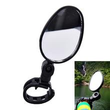 цена на JETTING-Cycling Universal MTB Handlebar Mirror 360 Degree Rotate Bike Bicycle Rearview