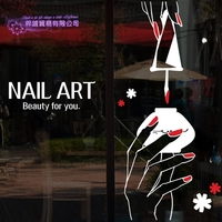 DCTAL Nail Art Sticker Beauty Salon Decal Shop Store Business Wall Art Stickers Decal DIY