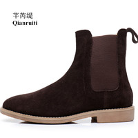 Qianruiti 2019 Elastic Band Ankle Boots Suede Chelsea Boots Anti skid Men Classic Male Boots Shoes for Men