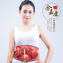 Pure copper moxibustion box with the waist abdomen smokeless moxibustion moxibustion instrument instrument health care belt guar