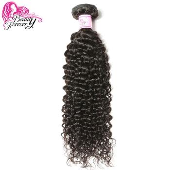 Beauté Toujours Malaisiens Bouclés Cheveux Weave Bundles Remy de Cheveux Humains Tissage Couleur Naturelle 8-26 pouce Livraison Gratuite