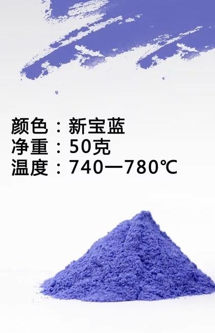 70 цветов, эмалированный порошок для украшения ювелирных изделий, натуральный материал, нетоксичный антикоррозийный 50 г/бутылка, импортная качественная ссылка 1 - Цвет: 68