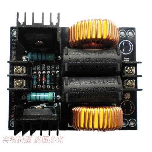 ZVS 20A 1000W Low Voltage Induction Heating Board Module Flyback Driver Heater dc12 36v 20a 1000w zvs induction heating module heater with cooling fan copper tube