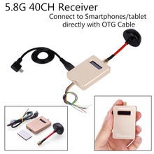 Free Shipping VMR40 5 8G Wireless FPV System Video Rx Reciever with Antenna OTG Connect Smartphone