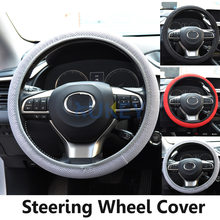 2017 nowy lato użytkowania samochodów Auto uniwersalny elastyczna ręcznie Skid dowód kierownicy pokrywa czarny/czerwony/szary