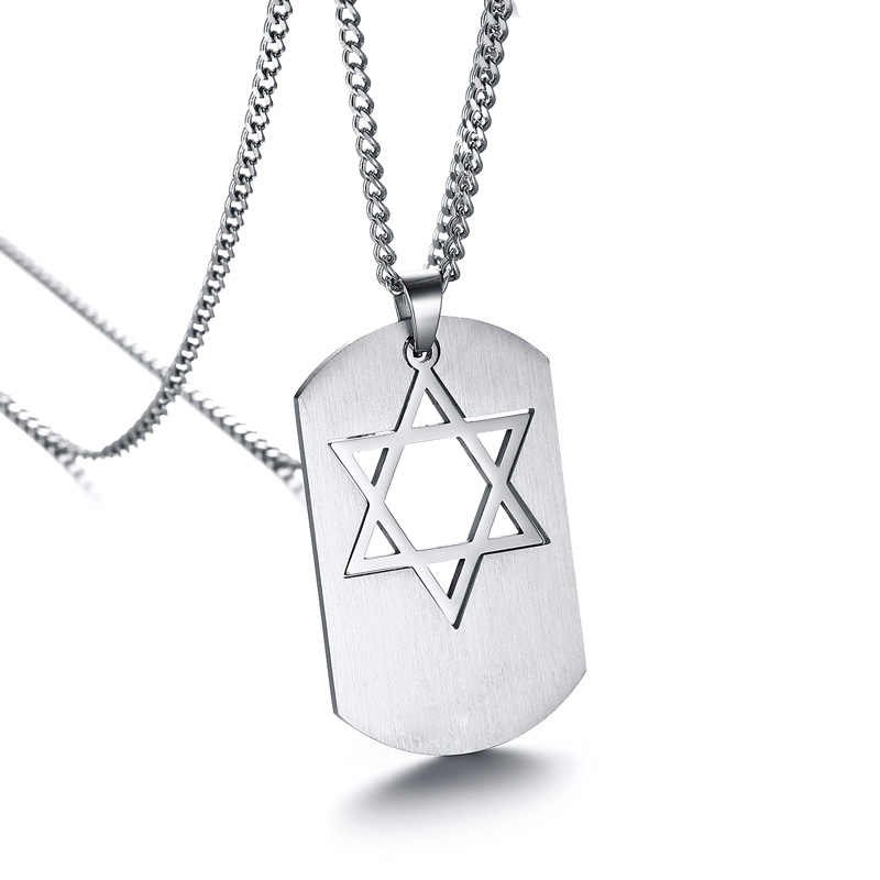 Israel Symbol Star of David Dog Tag Pendant Necklace for Men Stainless Steel Religious Jewish Male Jewelry Removable Jewellery
