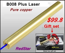 Buy [ReadStar]RedStar B008 Plus 5W high burn match Copper Blue Laser pointer Gold plating metalbox include 2×16340 battery & charger