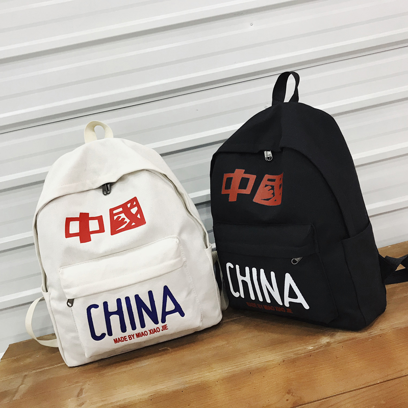 Backpack Chinese Personality Travel-Bag Canvas Lightweight Fashion with Leisure Or 100%Cotton