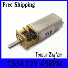 NEW 13MM 45RPM 12V DC Gearmotor high torque 12v motor dc gear brushless dc motor fan gearmotor boat speed control motor