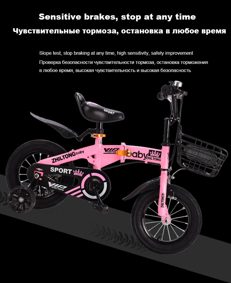 HTB1BnS6XMaH3KVjSZFpq6zhKpXa0 New children's bicycle Boys and girls cycling bike 12/14/16/18 inch folding kid's bicycle Light students bicycle