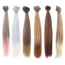 1PCS/LOT Hot Sale DIY BJD Hair Straight Doll Hair Wigs 25CM