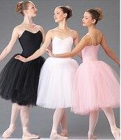 Adult Romantic New Ballet Tutu Dance Rehearsal Practice Skirts Swan Costumes For Women Long Tulle Dresses White Pink Black Color