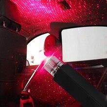 Универсальный мини-светодиод машины крыша звезда ночные огни проектор свет Интерьер окружающей среды атмосфера Галактическая лампа украшения свет USB разъем