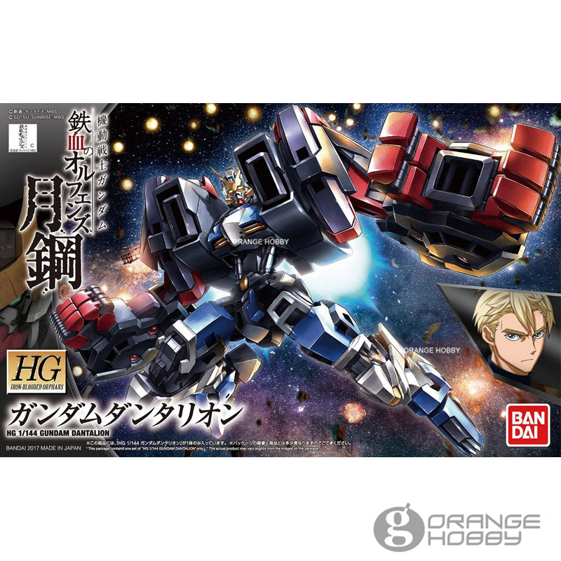 OHS Bandai HG Iron-Blooded Orphans 038 1/144 Gundam Dantalion Mobile Suit Assembly plastic Model Kits oh ohs bandai mg 179 1 100 sengoku astray gundam mobile suit assembly model kits oh