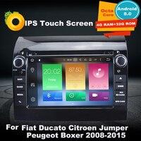 32grom 1din gps android 8,0 автомобилей Радио автомобильный CD DVD мультимедийный плеер для Fiat Ducato CITROEN джемпер PEUGEOT Boxer 2008 2015