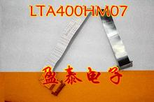 LTA400HM07 LVDS screen line LCD Cable LCD TV motherboard cable
