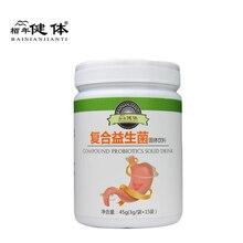 Probiotic Supplement,Support healthy digestive balance,Help replenish bacteria,Enhance immunity Multiple probiotics