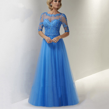 Half Sleeves Appliques Tulle Full-Length Illusion Cap Sleeve Floor-Length A-Line Women's Dress Mother Of The Bride Dresses