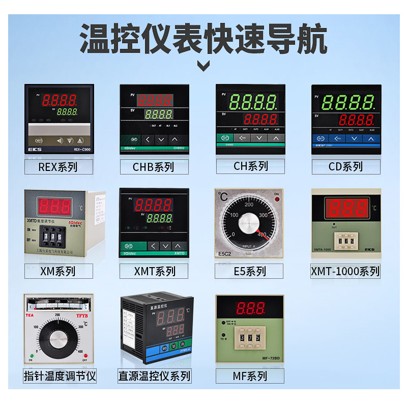 Heating thermostat digital intelligent temperature control table digital temperature controller PID control relay ZYWK-D taie thermostat fy800 temperature control table fy800 201000