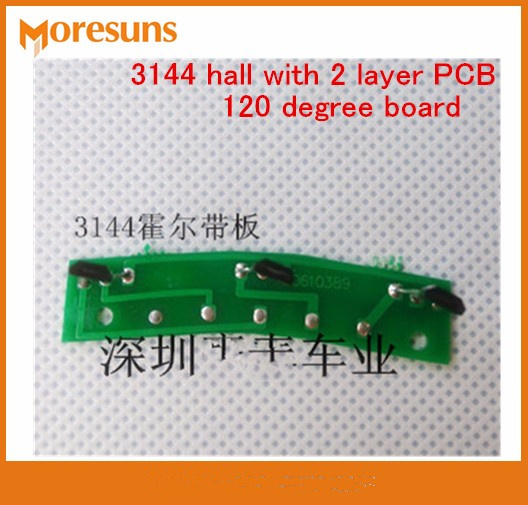 Free Ship 10pcs/lot Electric Vehicle Motor Hall Plate Circuit Board Hall Element 3144 Hall With 2 Layer PCB 60/120 Degree Board