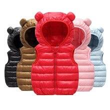 Одежда для маленьких мальчиков; зимние детские жилеты; пуховые хлопковые толстовки с капюшоном; Верхняя одежда для малышей; пальто для новорожденных с милыми ушками; теплый детский жилет; зимний комбинезон