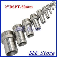 2 Male Thread Pipe Fittings X 50 MM Barb Hose Tail Connector Stainless Steel SS304
