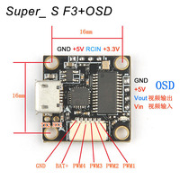 super_s F3 Flight Control integrated OSD Indoor brushless Racing Drone built in 5V BEC omnibus_s