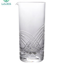 700ml Mixing Cup Bar Glass Tools Cocktail Glasses Drinks Crystal Drink Mixing Cups Professional Cocktails Cups