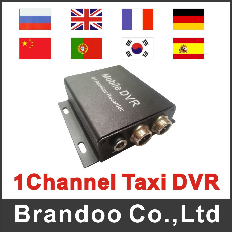 New arrival 1 camera taxi dvr, auto recording with ignition on, 32GB sd memory recording,mobile DVR from Brandoo company new arrival 1 channel 1080p sd dvr golden dvr works with tvi hd camera 128gb tf memory motion detection brandoo bd 3118
