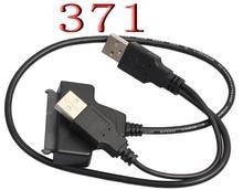 B371 новый стиль компьютерные кабели и Разъемы HD HDD жесткий диск адаптер конвертер кабель
