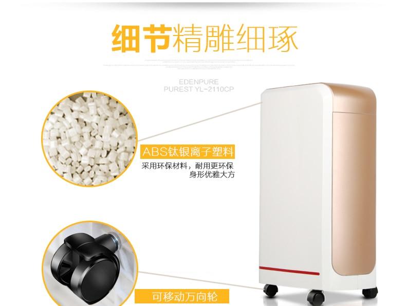 Aliexpress.com : Buy Dehumidifier 25W For Home Bathroom