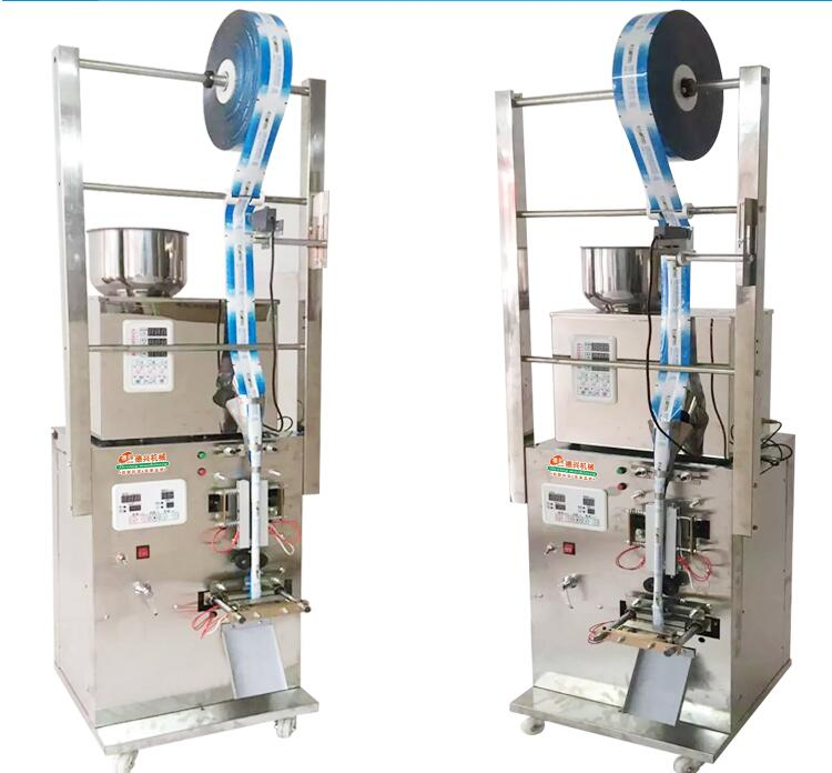 Automatic Cursor Positioning Back Sealing Packaging Machine,   Coffee Powder Food Quantitative Packaging And Sealing Machine