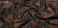 100 Pure Silk Taffeta Fabric 16m M 145cm 57 Yard Dyed Shinny Black Coffee For
