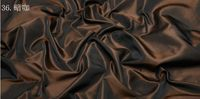 100 Pure Silk Taffeta Fabric 16m M 145cm 57 Yard Dyed Shinny Black Coffee For