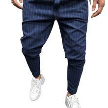 Костюм брюки мужские повседневные Модные Полосатые мужские брюки с маленькими ногами Pantalon De Vestir Hombre мужской костюм
