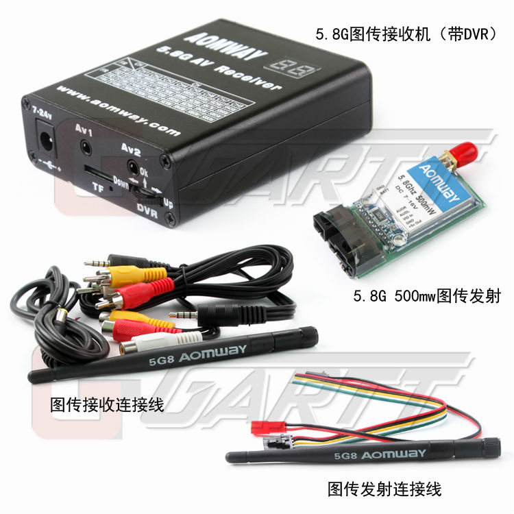 Aomway 5.8Ghz 500mW A/V Transmitter +5.8g 32ch Receiver built-in DVR (TX+RX) original aomway rx006 dvr video recorder 5 8g 48ch diversity raceband a v receiver for rc multicopter antenna transmitter part