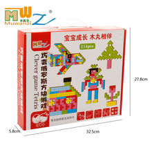 Free shipping children Clever Game Tetris toys kids Early Development blocks