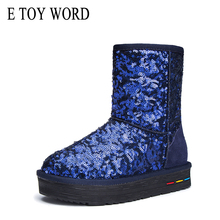 E TOY WORD Fashion Sequins Cow Suede Women Snow Boots Winter waterproof boots woman Plush warm Thick bottom Shoes
