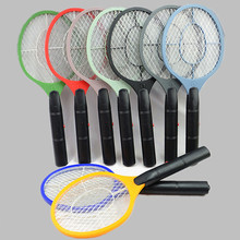 Household Battery Fly Swatter Mosquito Killer Three-Layer Safety Mesh Electronic Mosquito Killer Fast Effective Mosquito Killing