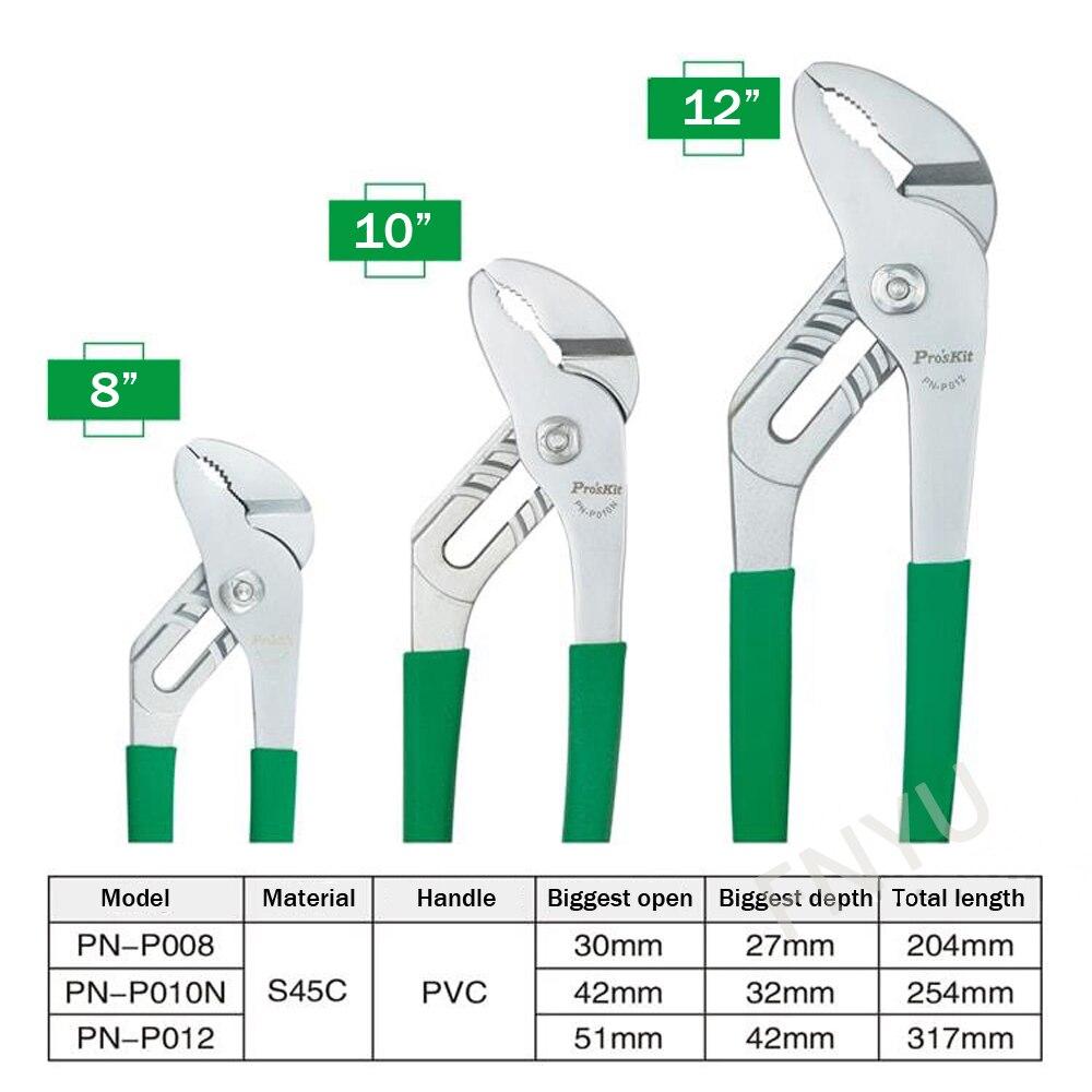 Купить с кэшбэком Pro'sKit PN-P series 8-inch 10-inch 12-inch multi-function water pipe clamp pump clamp tool
