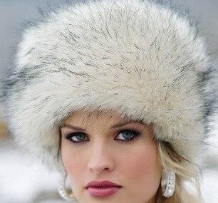 2018 Hohe Qualität Heißer Verkauf Mode Winter Warm Earflap Bomber Hüte Caps Männer Frauen Russischen Hut Trapper Aw7092 Produkte HeißEr Verkauf