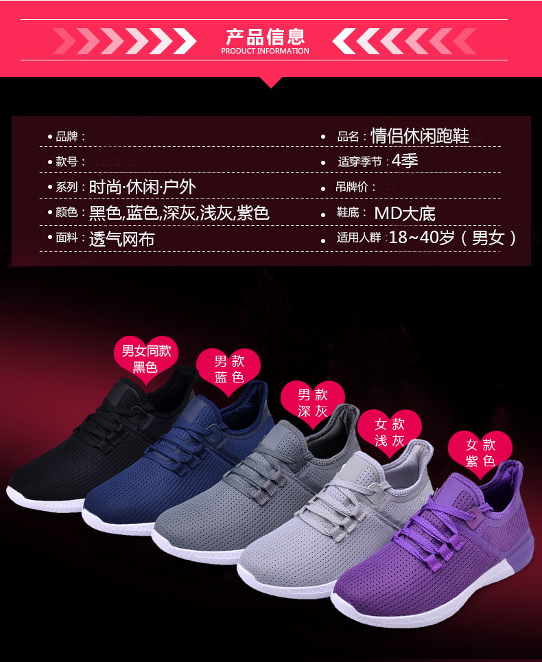 UNN Unisex Running Shoes Men New Style Breathable Mesh Sneakers Men Light Sport Outdoor Women Shoes Black Size EU 35-44 14