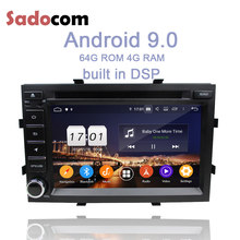 DSP IPS 2 din Android 9.0 64GB ROM+4GB RAM Car DVD Player Bluetooth RDS autoradio GPS For Chevrolet Cobalt Spin Onix 2012-2017(China)