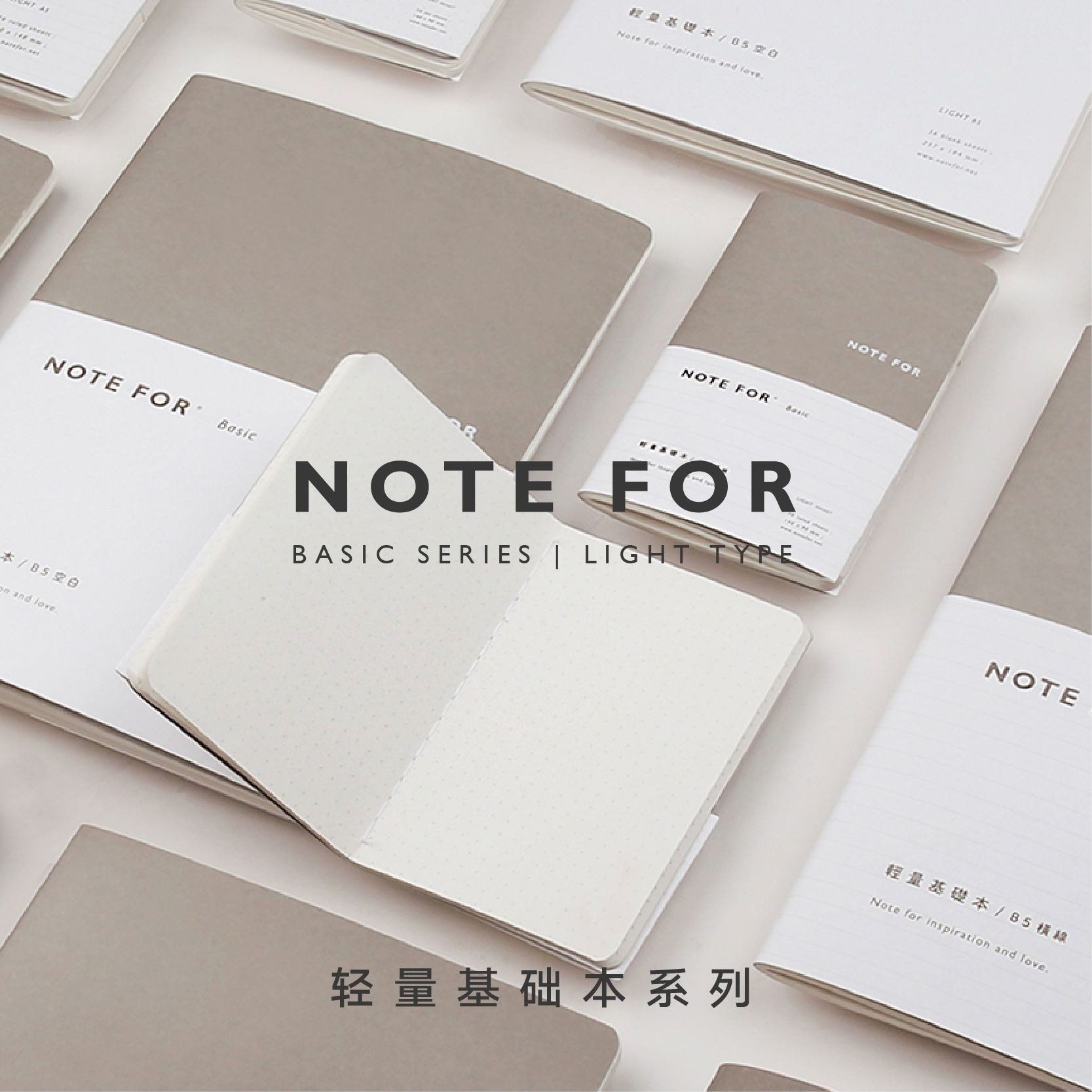 A5 Soft Copybook Stitching Notebook Composition Book Daily Memos for Bullet Journal Student School Office Supplies bz1710018 a5 b5 spiral cute notebook new school stationery horizontal page daily memos top quality paper school supplies composition book