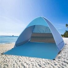 Lixada 자동 인스턴트 팝업 해변 텐트 경량 야외 자외선 차단 캠핑 낚시 텐트 bana 나 태양 대피소