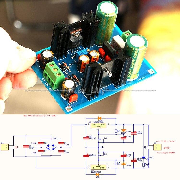 AC//DC to DC Converter LM317 Adjustable Buck Step Down Voltage Regulator 5V 12V