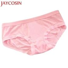 SIF Bamboo Fiber Underwear Briefs Women Comfortable Sexy Seamless Panties AC 07