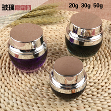 High-grade 20g 30g 50g Glass Bottle Cream Jars Empty Cosmetic Container Great Jar for DIY Lotions Creams Lip Balm Salves 10pcs great wall card 7501 50g