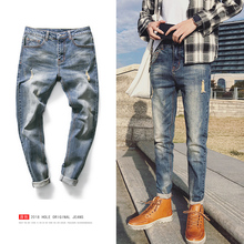 Fashion Casual Men's Jeans Spring And Autumn New 27-36 Hole Cotton Slim Feet Pants Sky Blue Personality Youth Popular... цены онлайн